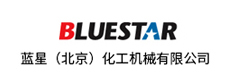 Bluestar (Beijing) Chemical Machinery Co., Ltd.